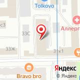 ООО Гради-Экспо
