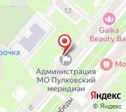 Муниципальное образование округ Пулковский меридиан