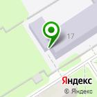 Местоположение компании Санкт-Петербургская детская школа искусств им. В.А. Гаврилина