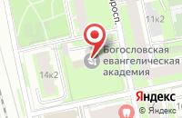 Схема проезда до компании Бетонаэро в Санкт-Петербурге