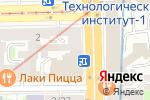 Схема проезда до компании АБСОЛЮТ. Судебная экспертиза и оценка, АНО в Санкт-Петербурге