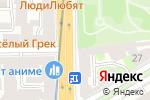 Схема проезда до компании Все для дома в Санкт-Петербурге