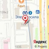 Главгосэкспертиза России