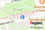 Схема проезда до компании Магазин мяса и молочной продукции в Санкт-Петербурге