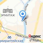 Главный штаб на карте Санкт-Петербурга
