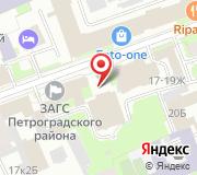 Администрация Петроградского района Санкт-Петербурга