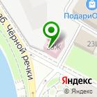 Местоположение компании Новомедика