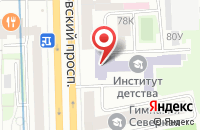 Схема проезда до компании КиндерЛенд в Ярославле
