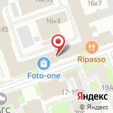 ООО Гамма-Север-Про