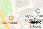 Схема проезда до компании Технополис в Санкт-Петербурге