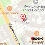 ООО Петербургская Судоходная Компания