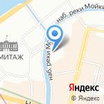 Кемпински Мойка 22 на карте Санкт-Петербурга