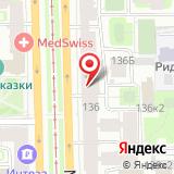 ООО Первая пожарная компания