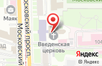 Схема проезда до компании Клуб Друзей Петропавловской Крепости в Санкт-Петербурге