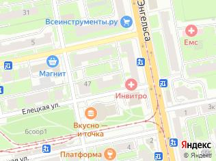 Продажа помещения свободного назначения 85 м2, метро Удельная