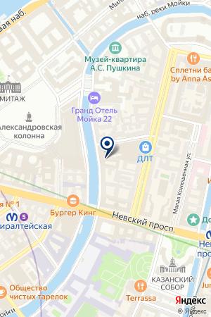 АИГ СТРАХОВАЯ И ПЕРЕСТРАХОВОЧНАЯ КОМПАНИЯ на карте Санкт-Петербурга