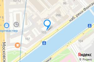 Снять студию в Санкт-Петербурге м. Спасская, набережная реки Фонтанки, 103