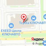 Тойота Центр Пулково