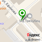 Местоположение компании Городской КАБИНЕТ ЗДОРОВЬЯ