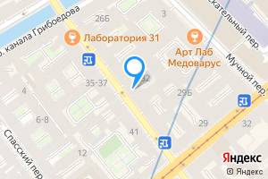 Снять комнату в Санкт-Петербурге Гороховая ул., 32