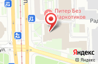 Схема проезда до компании Вундеркинд в Санкт-Петербурге