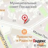 Ателье мод писателей Литературного фонда России