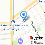 Вера+ на карте Санкт-Петербурга