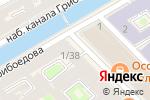 Схема проезда до компании Саперави в Санкт-Петербурге