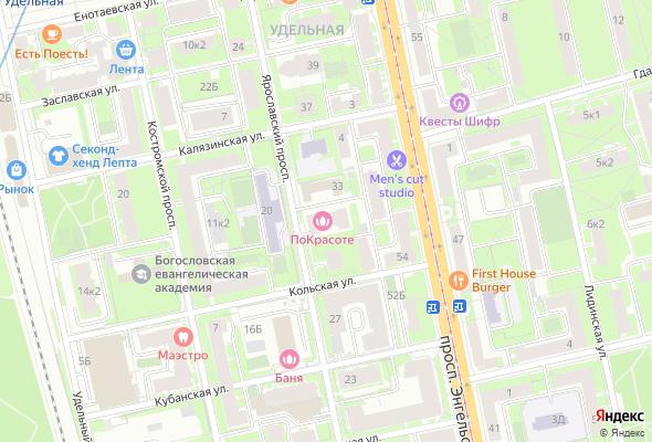 продажа квартир Дом на Ярославском 31