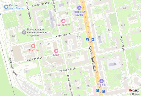купить квартиру в ЖК на Ярославском проспекте