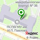 Местоположение компании Центр лазерной медицины