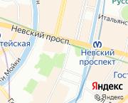 Невский проспект, 25