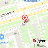 Магазин по продаже молочной продукции и сыров на ул. Хошимина, 9Б