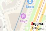Схема проезда до компании Хаус Бар в Санкт-Петербурге