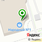 Местоположение компании Maza Park