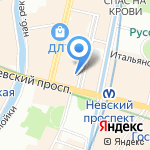 Трын-Трава на карте Санкт-Петербурга
