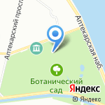 Ботанический сад на карте Санкт-Петербурга