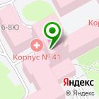Местоположение компании Институт детской онкологии, гематологии и трансплантологии им. Р.М. Горбачевой