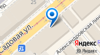 Компания Магазин разливного пива на Садовой на карте