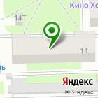 Местоположение компании Вист