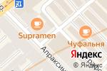 Схема проезда до компании Уют в Санкт-Петербурге