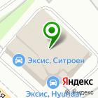 Местоположение компании АВТОЦЕНТР АВТО ЭКСИС