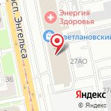 ООО Каслинский литейный двор