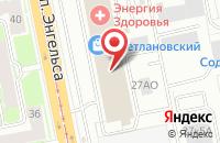 Схема проезда до компании Мега-Медиа в Санкт-Петербурге