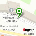 """Местоположение компании """"Театрально-творческий центр """"Образ"""""""