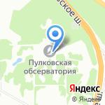 Главная Пулковская астрономическая обсерватория РАН на карте Санкт-Петербурга