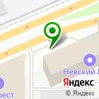 Местоположение компании Тесла