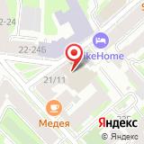 Зоомаркет на Малой Посадской