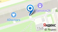 Компания Алтайское пиво на карте
