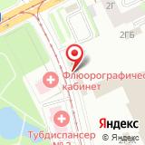 ООО Арома-Сервис